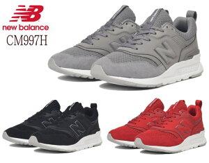 9e794b3f35f91 送料無料 ニューバランス CM997H グレー ブラック レッド BB BC BD new balance メンズ レディース スニーカー クラシック  女性 男性 靴 ランニング .