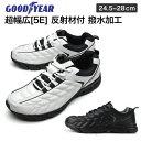 超幅広 軽量 防水 ローカット メンズ スニーカー 運動靴 ...