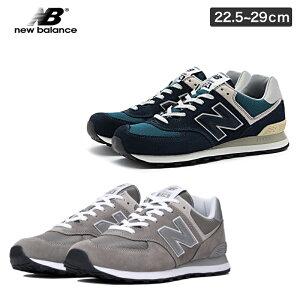 82027acad912bc ニューバランス ML 574 グレー ネイビー EGG VN new balance メンズ レディース スニーカー クラシック 女性 男性 靴