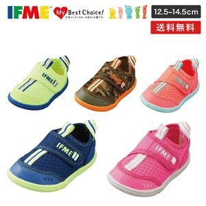 0944ce216 送料無料 イフミー IFME アクア ウォーターシューズ サンダル ベビー ファーストシューズ 7016 キッズスニーカー サンダル 靴