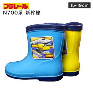 82318e01df3df プラレール トミカ レインブーツ 長靴 サックス イエロー キッズ 男の子 雨具 16148 レインシューズ N700系 ドクター