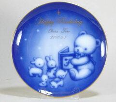 お子様のお名前と生年月日が入る世界にたった一つだけのプレートお誕生メモリアルプレート[ファ...