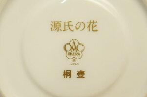 大倉陶園源氏の花シリーズ桐(桐壺)碗皿