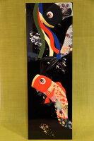 金箔板絵図鯉のぼり