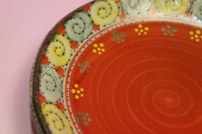 8c17582846e6 赤絵渦梅 板づくり大皿:食器のみつはた 波佐見焼 ニッコー【プレゼント ...
