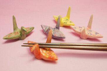 五色花折鶴 箸置き揃