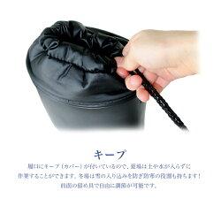 ミツウマキープ長タフNo.5【楽ギフ_包装】