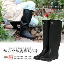 ミツウマ日本製ガーデニングかろやか農業長6号