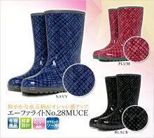 �����߷פǷڲ������ϡ��ڥߥĥ���Ĺ���쥤��֡��ĥ��Ρ��֡����ߥ�ǥ������ۥߥĥ��ޥ����ե��饤��No.28MUCE