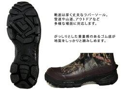 ミツウマ長靴防寒長靴紳士長靴ネオプレンアウトドアメンズ迷彩スノーブーツ登山雪