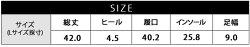 高機能ハイブリッドブーツ【ミツウマ長靴防寒長靴作業防寒】シーザーウルフNo.900MU