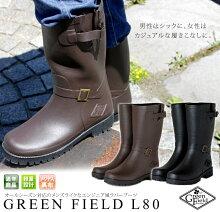 グリーンフィールドL80