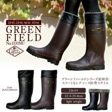 【ミツウマ長靴ブーツレディーススノーブーツグリーンフィールド冬靴】ミツウマグリーンフィールドNo.1100MU