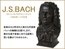 J.S.バッハの胸像