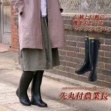 農業長がファッションブーツに!!