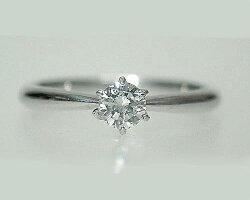 【婚約指輪】限りない愛の証エンゲージリング0.3ctVS(1-2)