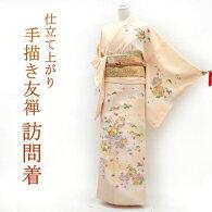 訪問着手描き友禅金駒刺繍淡アプリコット色四季の花丹後ちりめん日本の絹新品仕立て上がりTLサイズsb3009