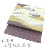 袋帯綴れ大波柄渋紫白金通しお茶会などにも