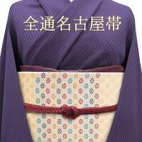 名古屋帯九寸織り柄全通横段小菊カジュアル