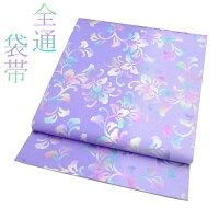 袋帯金彩ラメ花唐草カジュアル全通柄新品紫