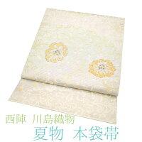 夏物本袋帯西陣川島織物絽金白銀フォーマル