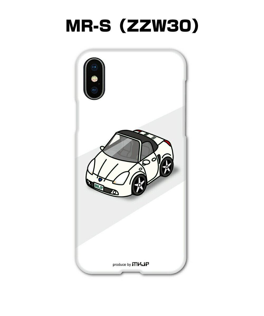 スマートフォン・携帯電話用アクセサリー, ケース・カバー iPhone Xs iPhone8 iPhone7 plus iPhone6 iPhoneXS iphone7 iPhone 6 6s SE 5s plus iPhoneX MR-S ZZW30