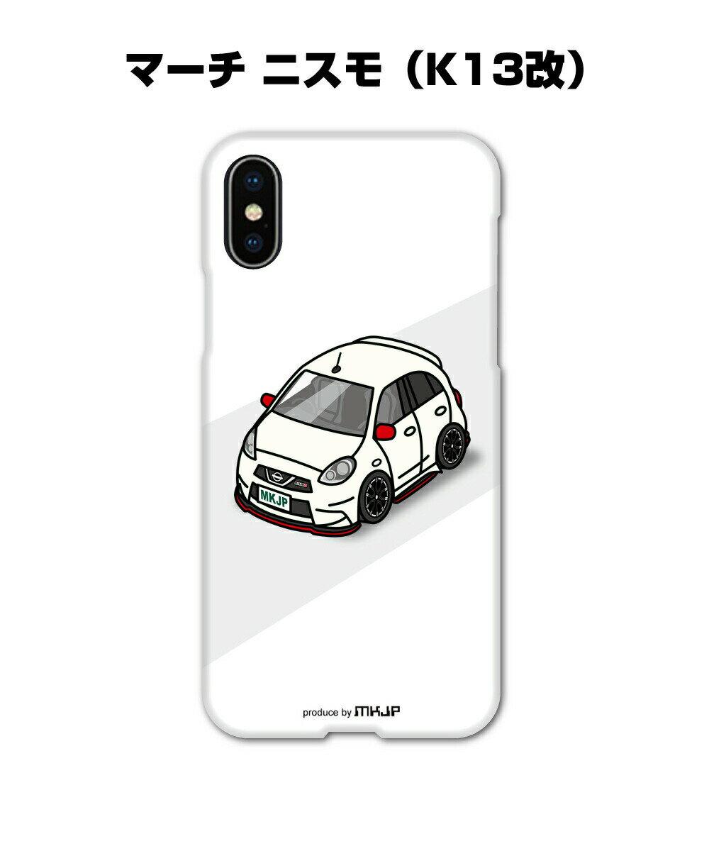 スマートフォン・携帯電話用アクセサリー, ケース・カバー iPhone Xs iPhone8 iPhone7 plus iPhone6 iPhoneXS iphone7 iPhone 6 6s SE 5s plus iPhoneX K13