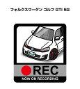 ドラレコステッカー 2枚入り ドラレコ REC 録画中 ドライブレ...