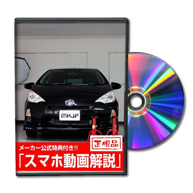 メンテナンス用品, 整備書 MKJP NHP10 DVD LED
