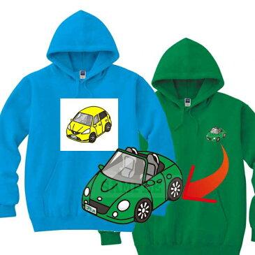 自分の車がデザインできる!車の色が変えれる! MKJPオリジナルパーカー