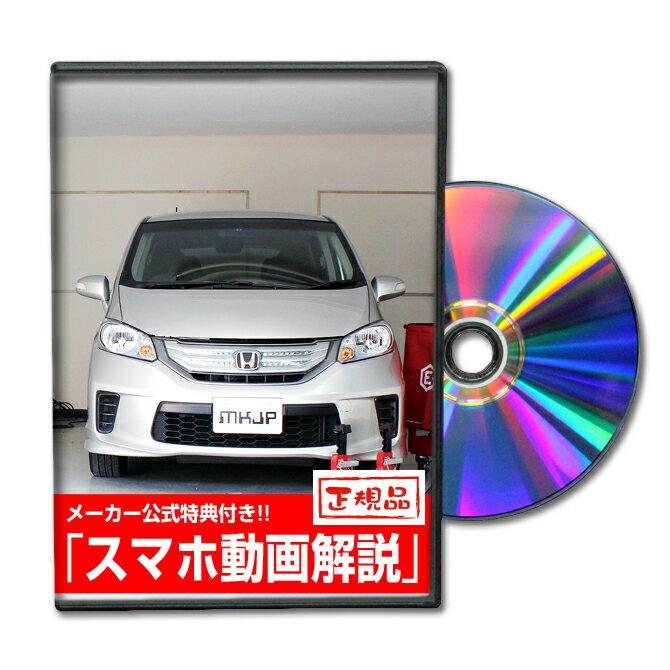 メンテナンス用品, 整備書 MKJP 2 DVD LED