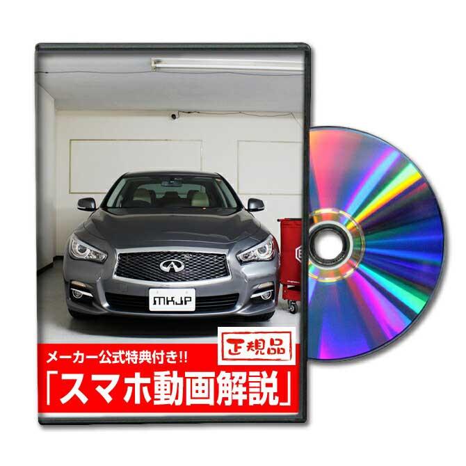 メンテナンス用品, 整備書 MKJP HV37 DVD LED
