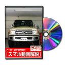 MKJP トヨタ ランドクルーザー70 GRJ76K メンテナンスDVD メ...