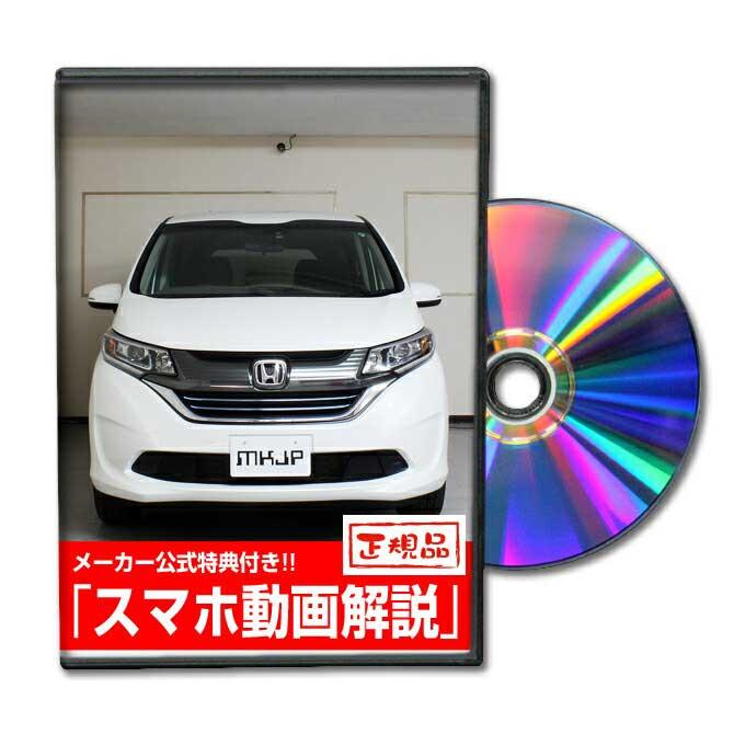 メンテナンス用品, 整備書 MKJP GB8 DVD LED