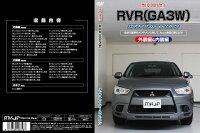 RVRGA3WメンテナンスDVD