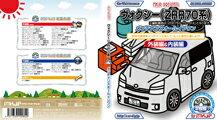 ヴォクシー(ZZR70)メンテナンスBlu-ray 内装&外装セット【カスタム版】(送料無料)