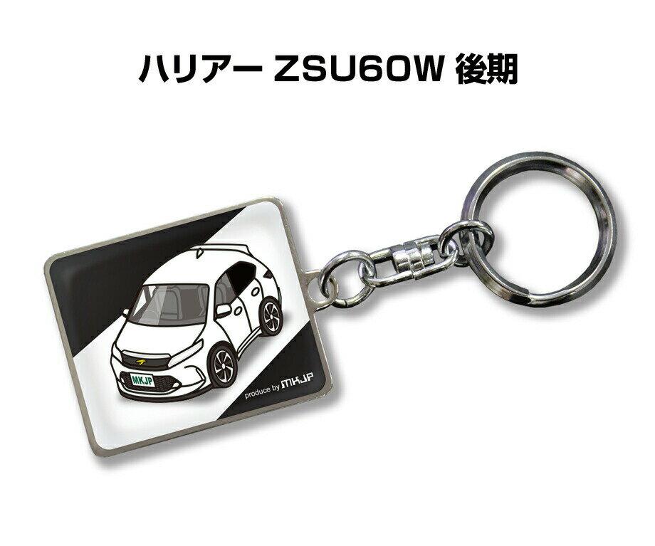 財布・ケース, キーホルダー・キーケース  ZSU60W