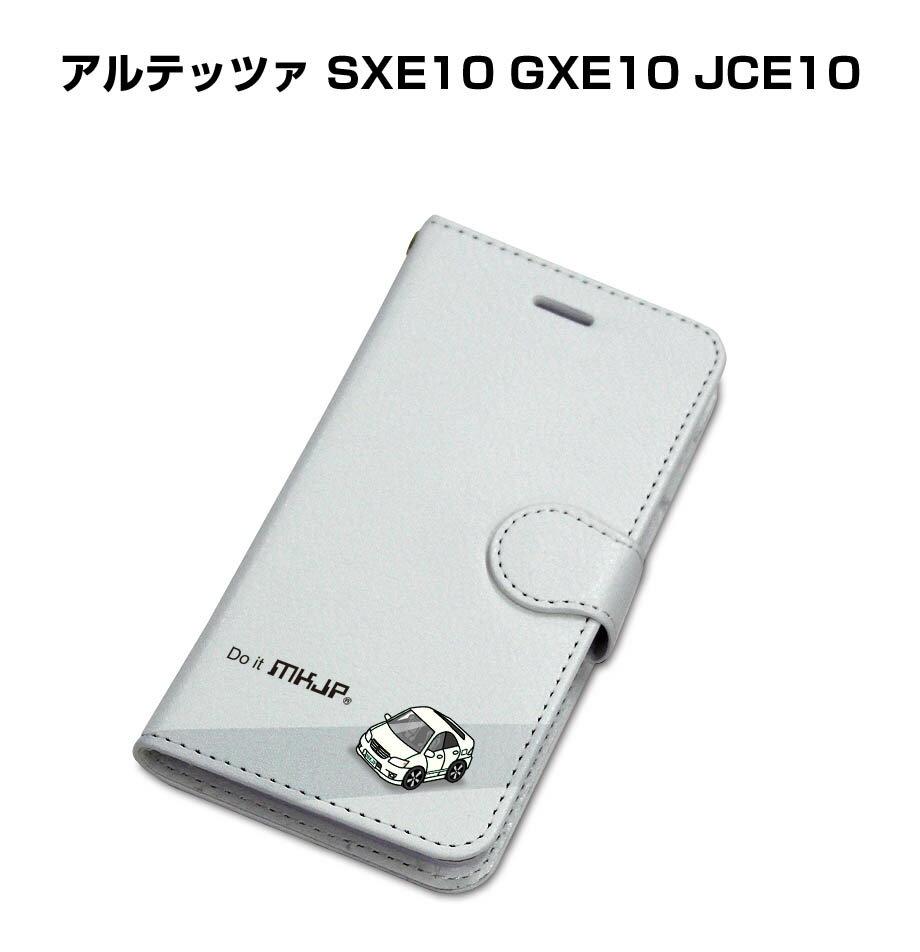 スマートフォン・携帯電話用アクセサリー, ケース・カバー iPhone Xs iPhone8 iPhone7 plus iPhone6 iPhoneXS iphone7 iPhone 6 6s SE 5s plus iPhoneX ALTEZZA SXE10 GXE10 JCE10