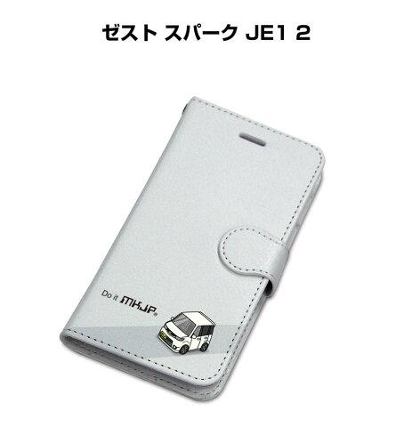 iPhone Xs ケース iPhone8 iPhone7 plus iPhone6 iPhoneXS スマホケース iphone7 ケース iPhone 6 6s SE 5s plus iPhoneX 薄型 シンプル 手帳型 ホンダ ゼスト スパーク JE1/2型 スマホケース 送料無料