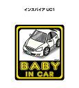 BABY IN CAR ステッカー 2枚入り ベイビーインカー 赤ちゃん...