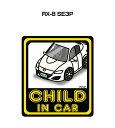 CHILD IN CAR ステッカー 2枚入り チャイルドインカー 子供が...