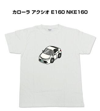 Tシャツ カスタマイズTシャツ シンプル 車特集 トヨタ カローラ アクシオ E16#型/NKE16#型 送料無料