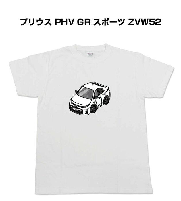 Tシャツ 車好き プレゼント 車 メンズ 誕生日 彼氏 誕生日 クリスマス 男性 シンプル かっこいい トヨタ プリウス PHV GR スポーツ(ZVW52) 送料無料