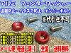 送料無料フェンダーワッシャーナンバーボルト4SET盗難防止輸入品レッド赤/JDM/パスワード/USDM/SKUNK/送料込み