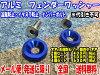����̵���ե��������å��㡼�ʥ�С��ܥ��4SET�����ɻ�͢���ʥ֥롼��/JDM/�ѥ����/USDM/SKUNK/��������
