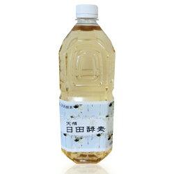 送料無料トーヨーマクロ優れた酵母から作った100%天然生酵素『天領日田酵素(てんりょうひたこうそ)』(たっぷり2リットル♪)