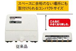 マスプロ家庭用屋外(内)用3分配器SP3CA