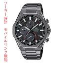 カシオ CASIO エディフィス EDIFICE ソーラー 腕時計 スマホと連携 男性用 メンズ EQB-1100YDC-1AJF 取り寄せ品