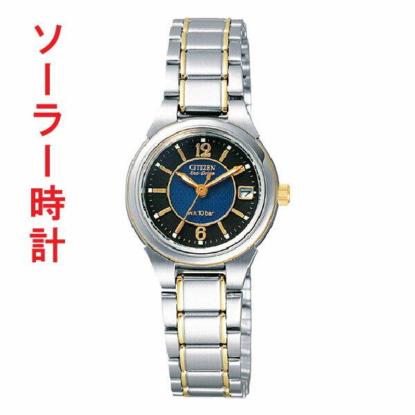 腕時計, レディース腕時計 CITIZEN FRA36-2203 ed7k