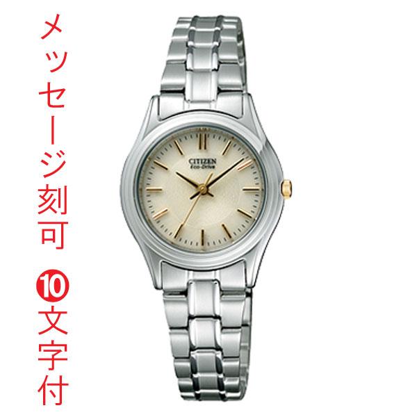 腕時計, レディース腕時計  10 CITIZEN FRB36-2452 ed7k